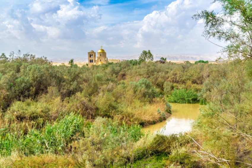 Israel: The Jordan River Valley