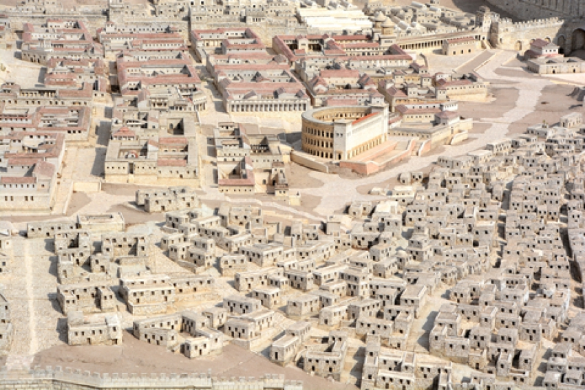 Jerusalem in King David's time was a small stronghold